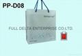 PP购物袋/礼品袋