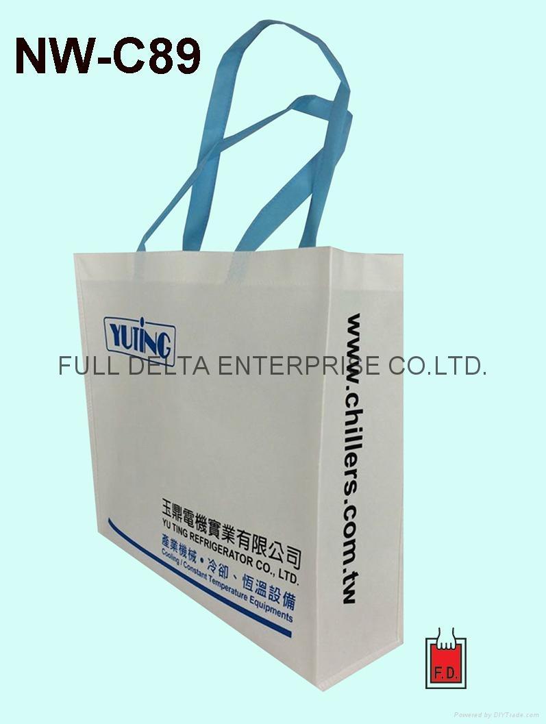 不织布立体型环保袋/赠礼品袋 1