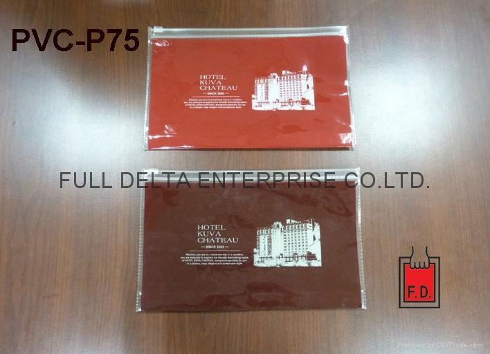 PVC 文件資料袋/滑頭袋(飯店業者) 1