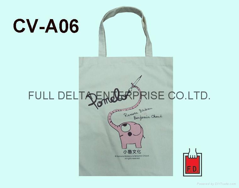 平面帆布环保袋 / 帆布赠礼品袋 1