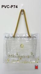 金色串繩PVC贈禮品袋(飯店業者/中秋禮盒)