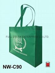 不織布立體型環保袋/贈禮品袋(農會)