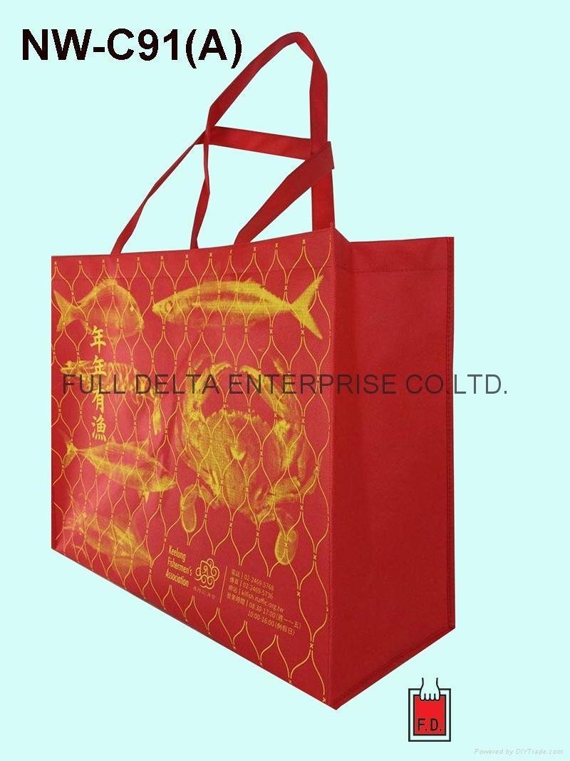 不織布立體環保袋/贈禮品袋(漁會) 1