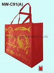 不织布立体环保袋/赠礼品袋(渔会)