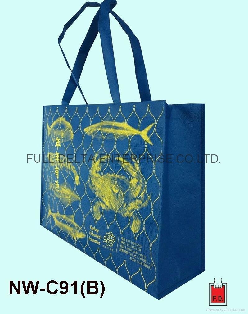 不織布立體環保袋/贈禮品袋(漁會) 2