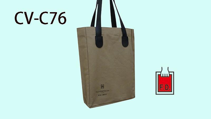 帆布環保購物袋 / 贈禮品袋(飯店業) 1