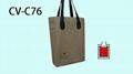 帆布环保购物袋 / 赠礼品袋(