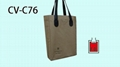 帆布環保購物袋 / 贈禮品袋(