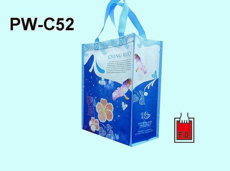 編織環保袋 / 編織購物袋 1