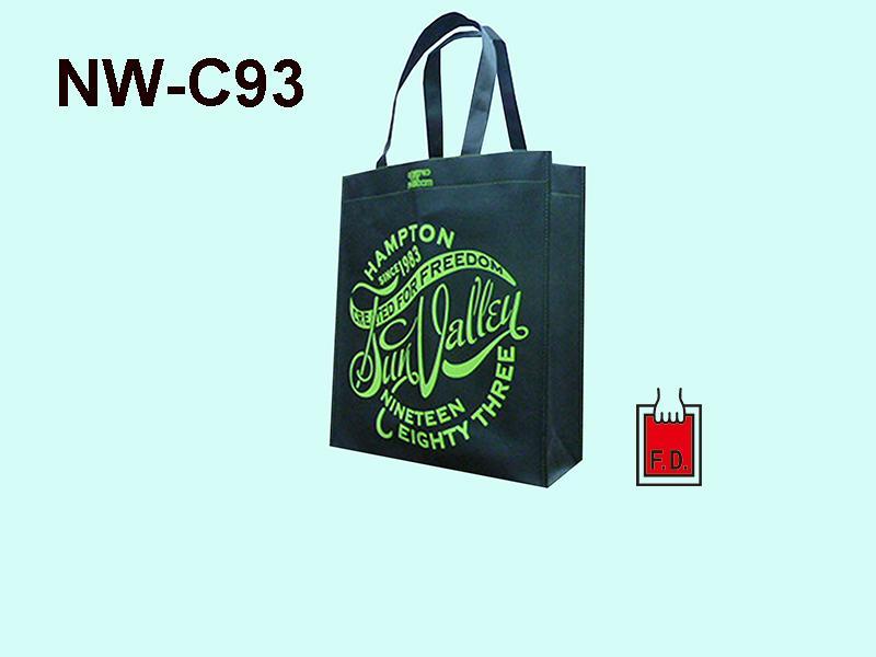 不织布立体环保购物袋/赠礼品袋 1