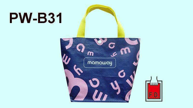 环保袋购物袋 / 底型编织袋 1