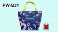 环保袋购物袋 / 底型编织袋