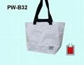 環保袋購物袋 / 底型編織袋 1