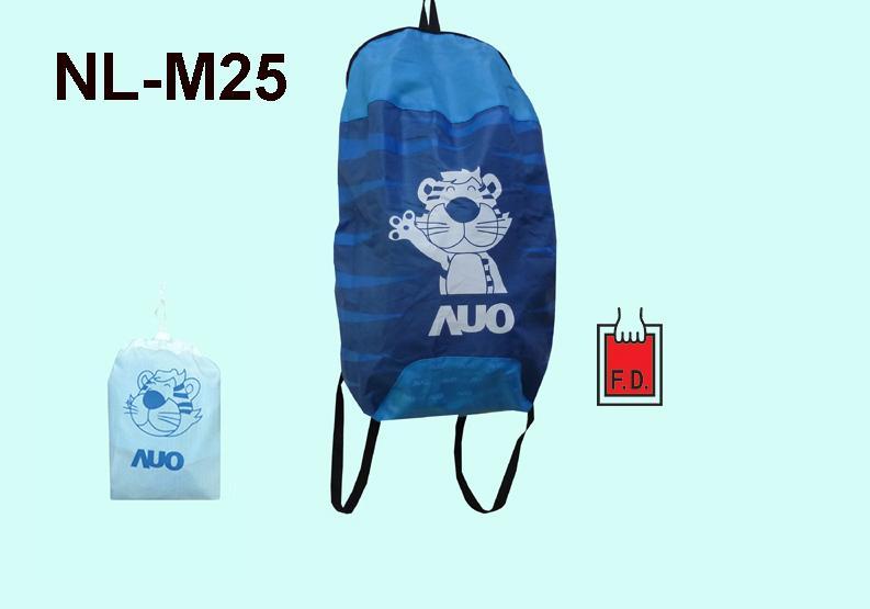 尼龙环保摺叠袋-可背可收纳 1