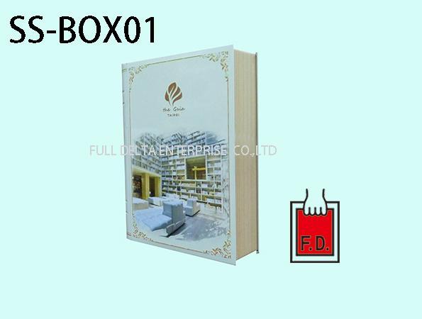 鐵盒(飯店業者/月餅/禮盒) 1