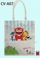 Canvas gift bag