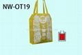 福袋造型不織布環保袋 1