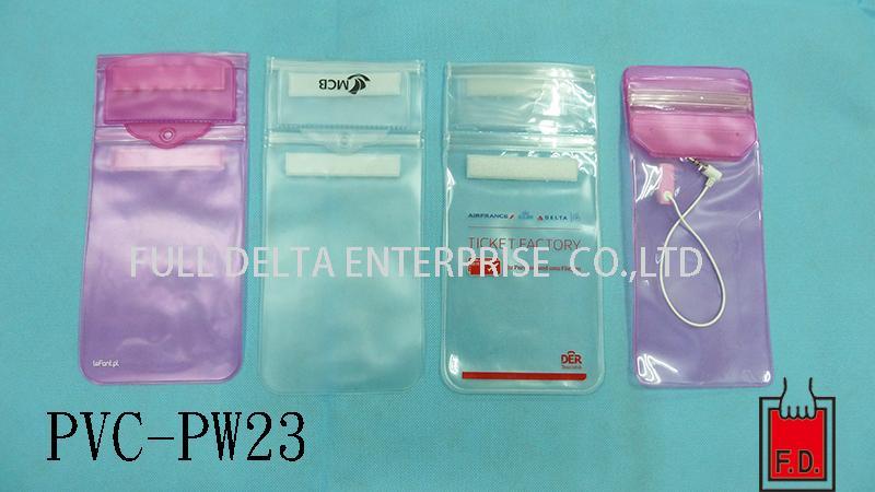 PVC防水袋 1