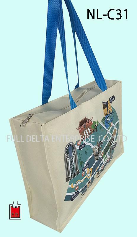 特多龍環保購物袋/贈禮品袋 1