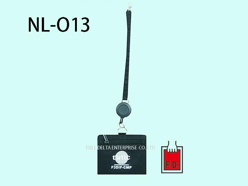 尼龙证件套 1