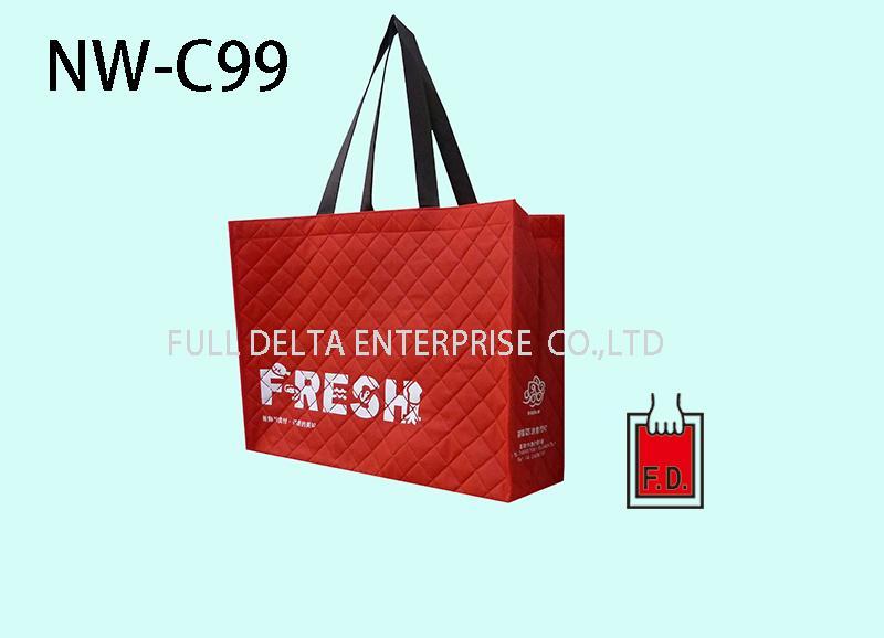 不織布立體型環保購物袋(漁會) 1