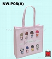 OPP laminated non-woven bag (Jay Chou)