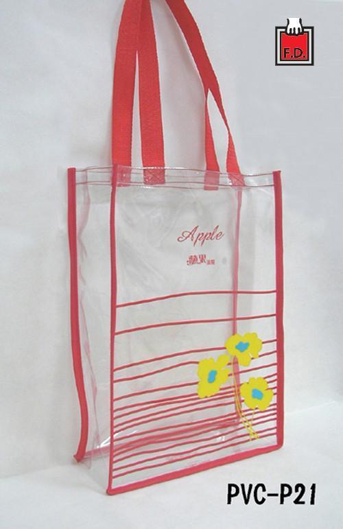 禮品贈品PVC袋