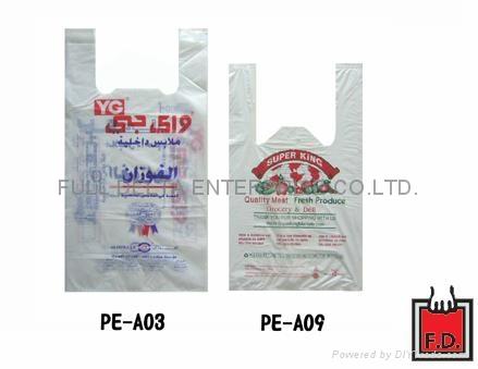 T-shirt Bag / Plastic bag