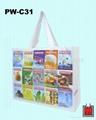 编织展览提袋(参展环保袋)