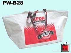 PP Woven bag with bottom qusset (Hot Product - 1*)