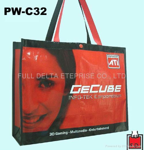 編織布購物袋(電腦週邊環保袋)