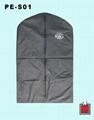 PEVA Suit Cover / Garment Bag