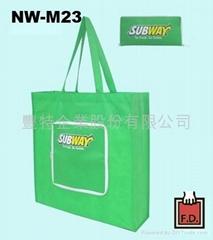 拉链收纳不织布环保袋袋 ( 连锁速食SUBWAY )