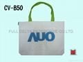 底型帆布环保袋 / 帆布赠礼品袋 ( 科技业者AUO)