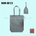 手提束口不织布环保袋 ( 保险
