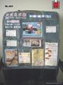 尼龙汽车置物袋/椅背袋/宣传袋 ( 计程车)