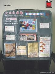 Seat Back Pocket / Car Organizer