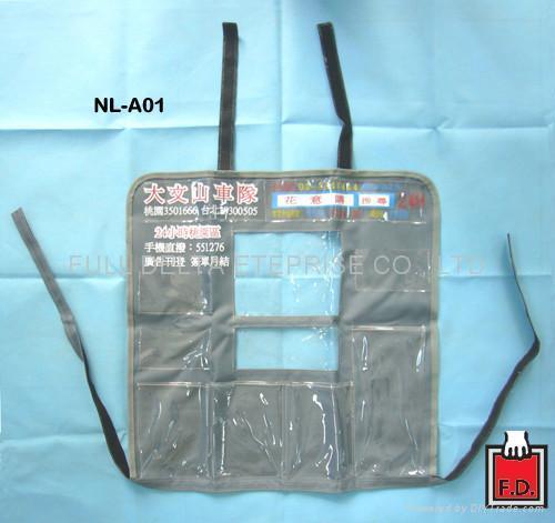 尼龍汽車置物袋/椅背袋/宣傳袋 ( 計程車)