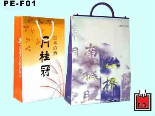 發泡袋 / 塑膠袋