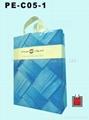 软式手把塑胶袋