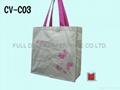 棉胚布购物袋 ( 妇产科业者