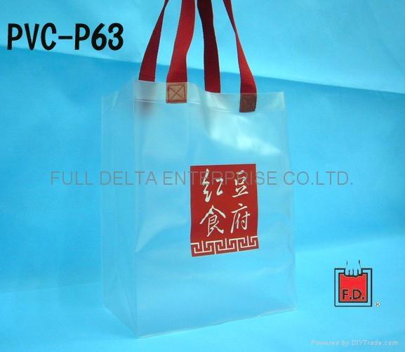 PVC贈禮品袋 ( 餐飲業者 )
