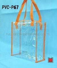 PVC購物袋 / 贈品禮品袋 ( 醫療器材業者 )