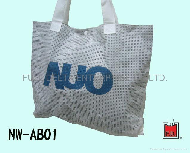 雙層不織布環保袋 (電子科技業)