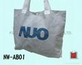 双层不织布环保袋 (电子科技业
