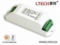 5-24V DC 3CH*5A RGB led power repeater