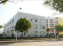 ZHUHAI LTECH TECHNOLOGY CO.,  LTD.