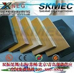 PCB钻孔治具电木板