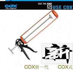COX牌單組份手動壓膠槍