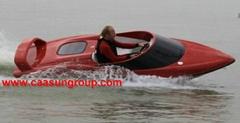 Sport Boat / Jet Boat /Speed Boat